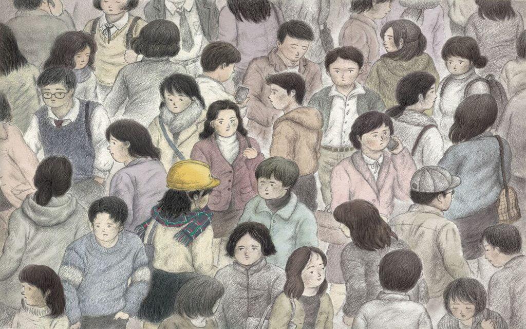 Books New Talent – Inhye Moon, un artista que actualmente, trabaja en Seúl, Corea del Sur. Estudió una Licenciatura de Medios Visuales en la Universidad de Sungshin en el 2015 pero luego se dedicó a la ilustración donde crea dibujos, juguetes de arte y esculturas.